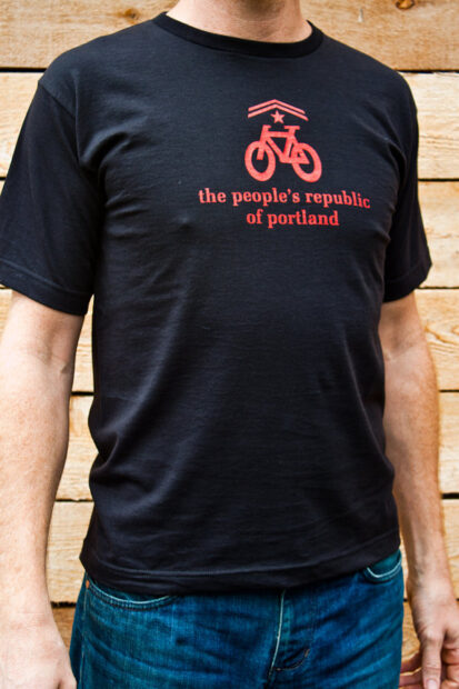 the people's republic of portland men's black bike t-shirt
